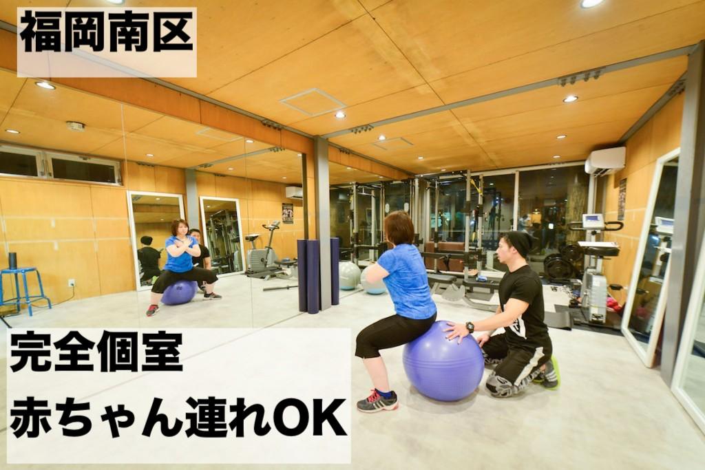 Body Hackers Lab 福岡南区の画像