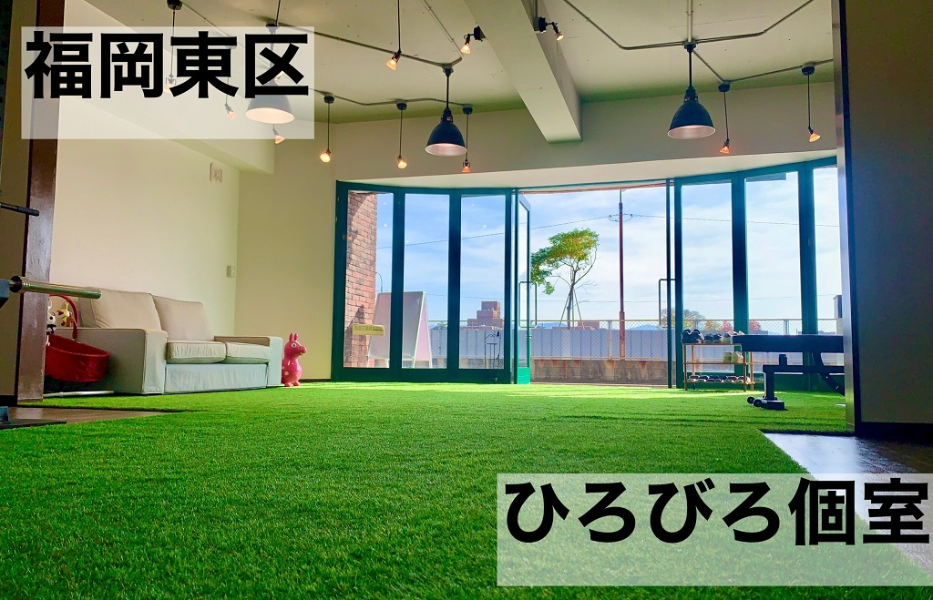 福岡東区店