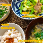 【福岡南区パーソナルジム 】コロナ太りにならないよう食事を意識しましょう