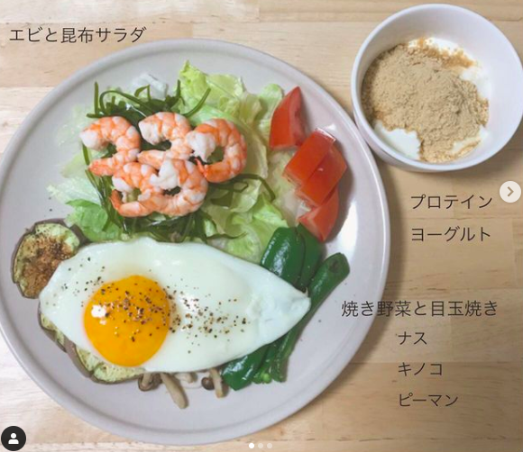 ダイエット食事例@福岡パーソナルジム