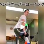 【天神パーソナルジム 】家でペットボトルでできるトレーニング