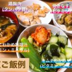 【福岡パーソナルジム 】ダイエット・ボディメイク食事例(2020.6.3)