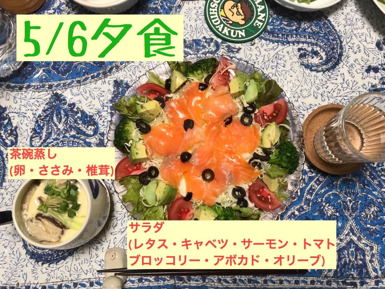 ダイエット食事例@福岡マンツーマン ジム