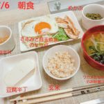 食事例@福岡ダイエットジム