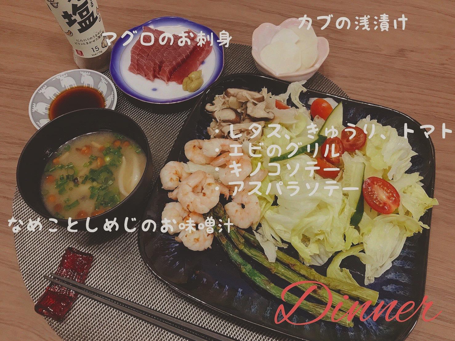 グッドなダイエット食事例@福岡パーソナルジム