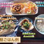 ダイエット食事例@福岡パーソナルトレーニングジム
