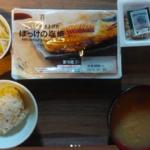 コンビニダイエット食事例@福岡パーソナルジム