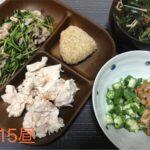 ダイエットボディメイク夜ご飯食事例(小川トレーナー)@福岡パーソナルジム