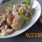 ダイエットボディメイク食事例(玄米、野菜、タンパク質)