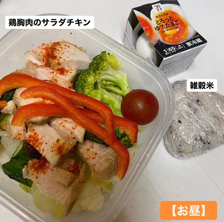 コンビニの野菜袋にサラダチキンをのせるだけ(ダイエットボディメイク食事例)