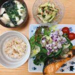 野菜、わかめは意識していっぱい食べたい(ダイエットボディメイク食事例)