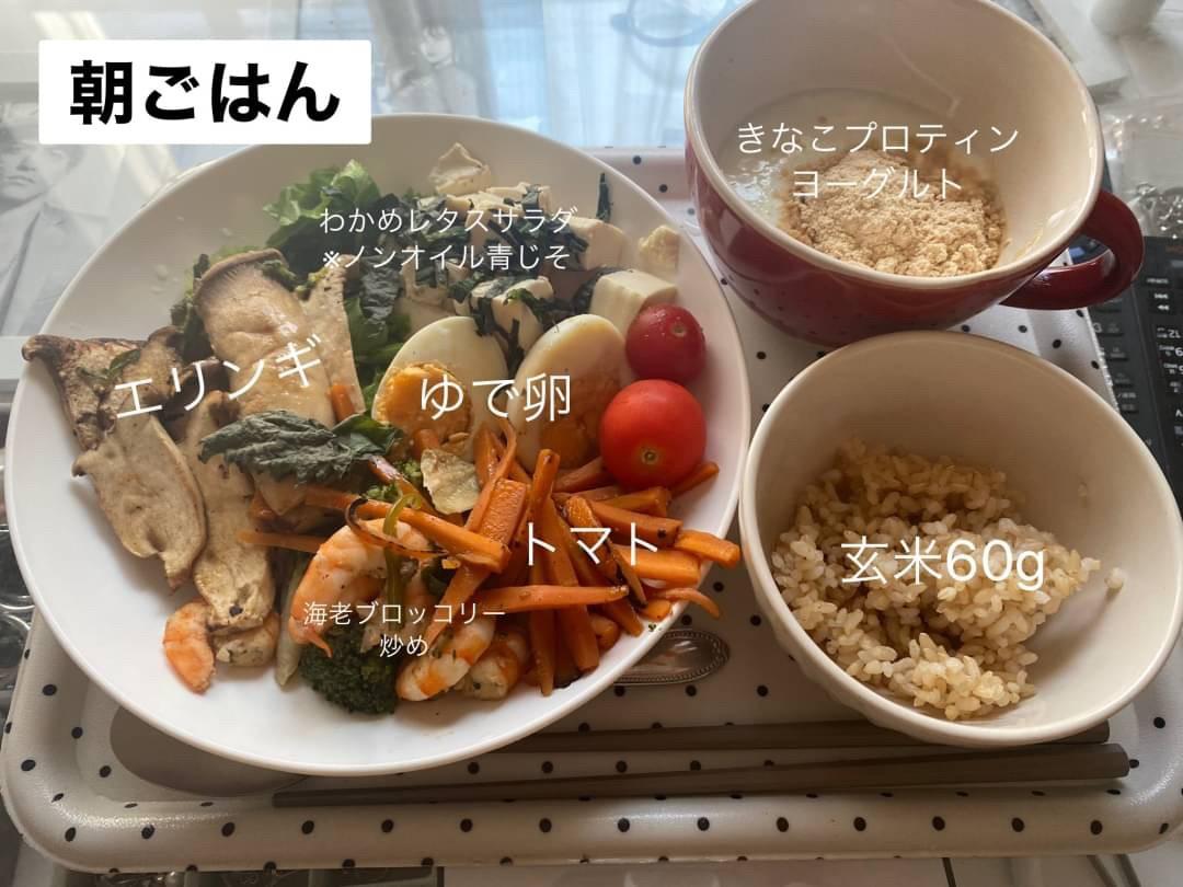 言うことなし!素敵なダイエット朝ごはん例(福岡パーソナルトレーニングジム)