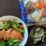 ブロッコリーサラダにお刺身(ダイエットボディメイク食事例)