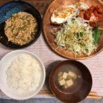 ひきわり納豆にめかぶ(ダイエットボディメイク食事例)