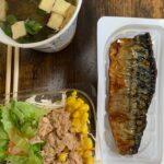 簡単コンビニダイエット夜ご飯例(味噌汁、サラダ、魚)
