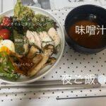 ノンオイル無限ツナピーマン(ダイエットボディメイク食事例)